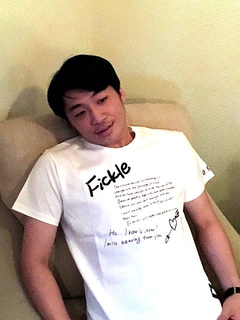 お笑い芸人 さや香の新山さん HR.SKY 限定Tシャツ