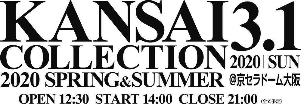 関西コレクション2020SS KANSAICOLECTION2020SS